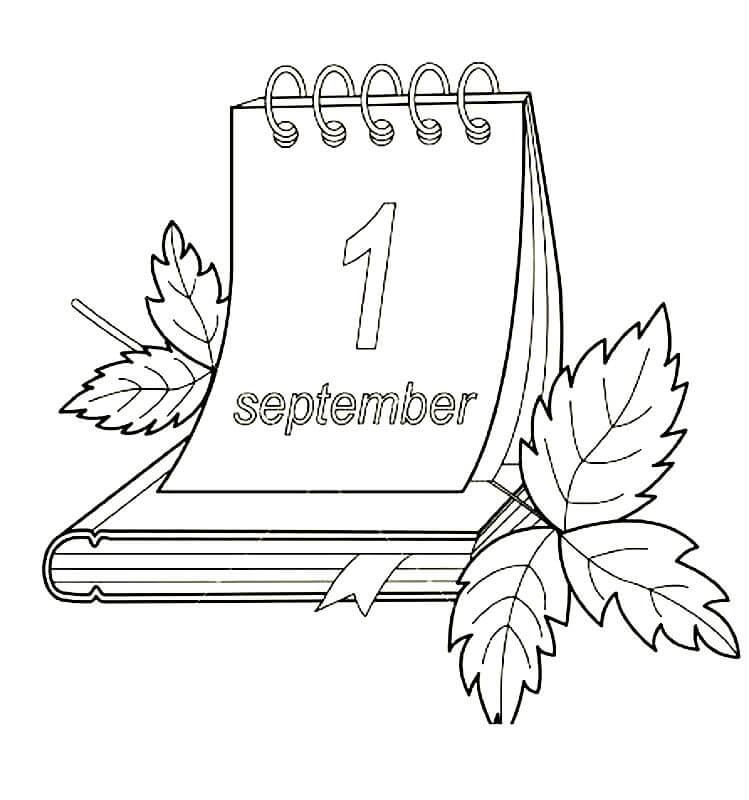 Открытка, раскраска открытка 1 сентября