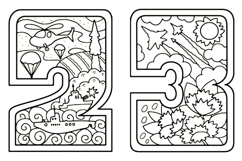 Раскраска 23 Февраля для детей распечатать бесплатно | 1000x1500