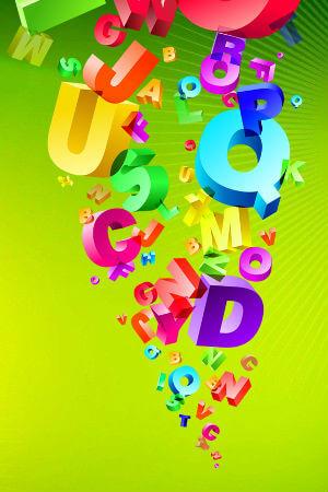 Раскраски Буквы распечатать или скачать | Детские раскраски