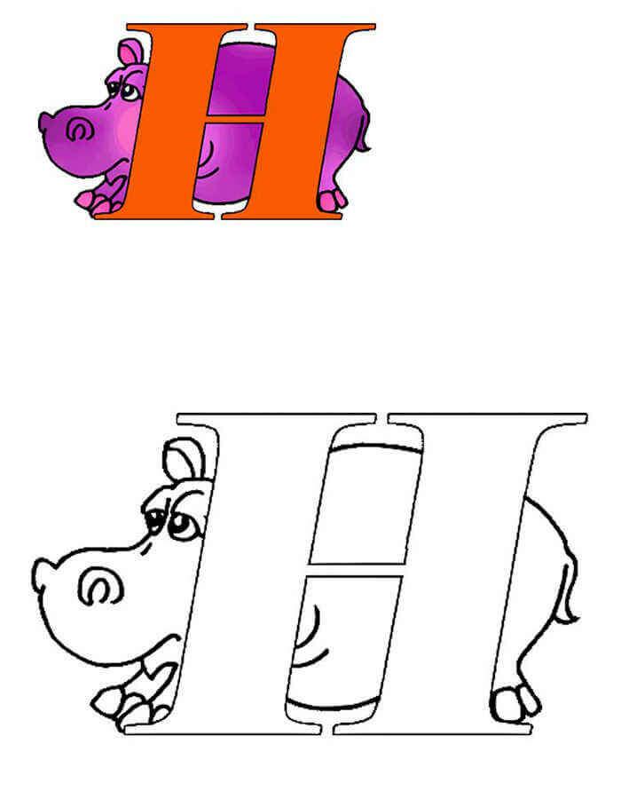 Раскраски Английский алфавит с образцом распечатать или ...