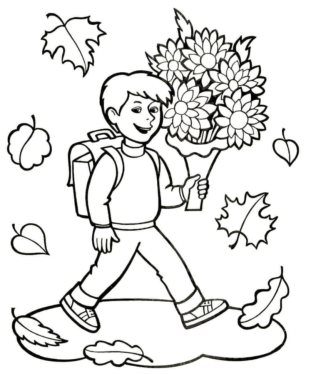 Раскраски Осень распечатать или скачать бесплатно в ...