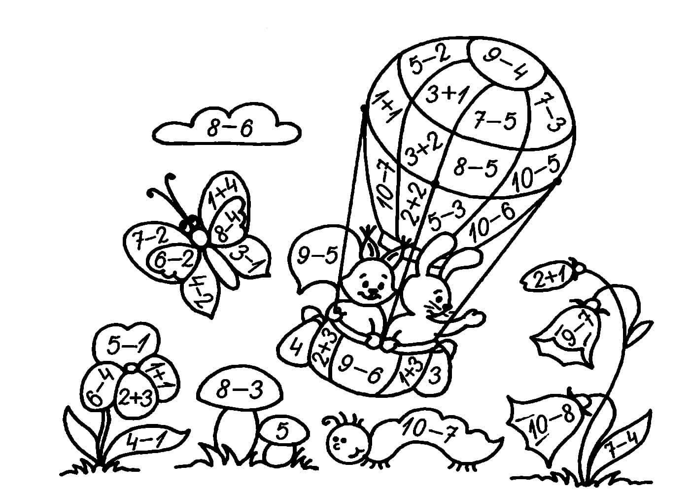 Раскраски по математики для 1 класса распечатать или ...