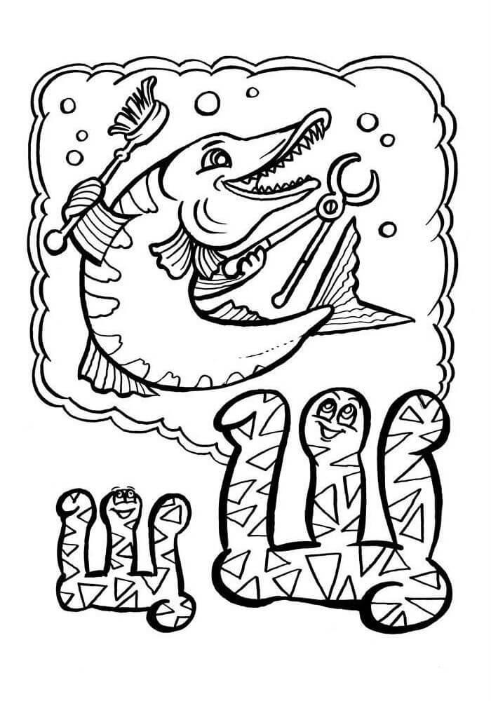 картинки раскраски для сказочной азбуки войны главу угла