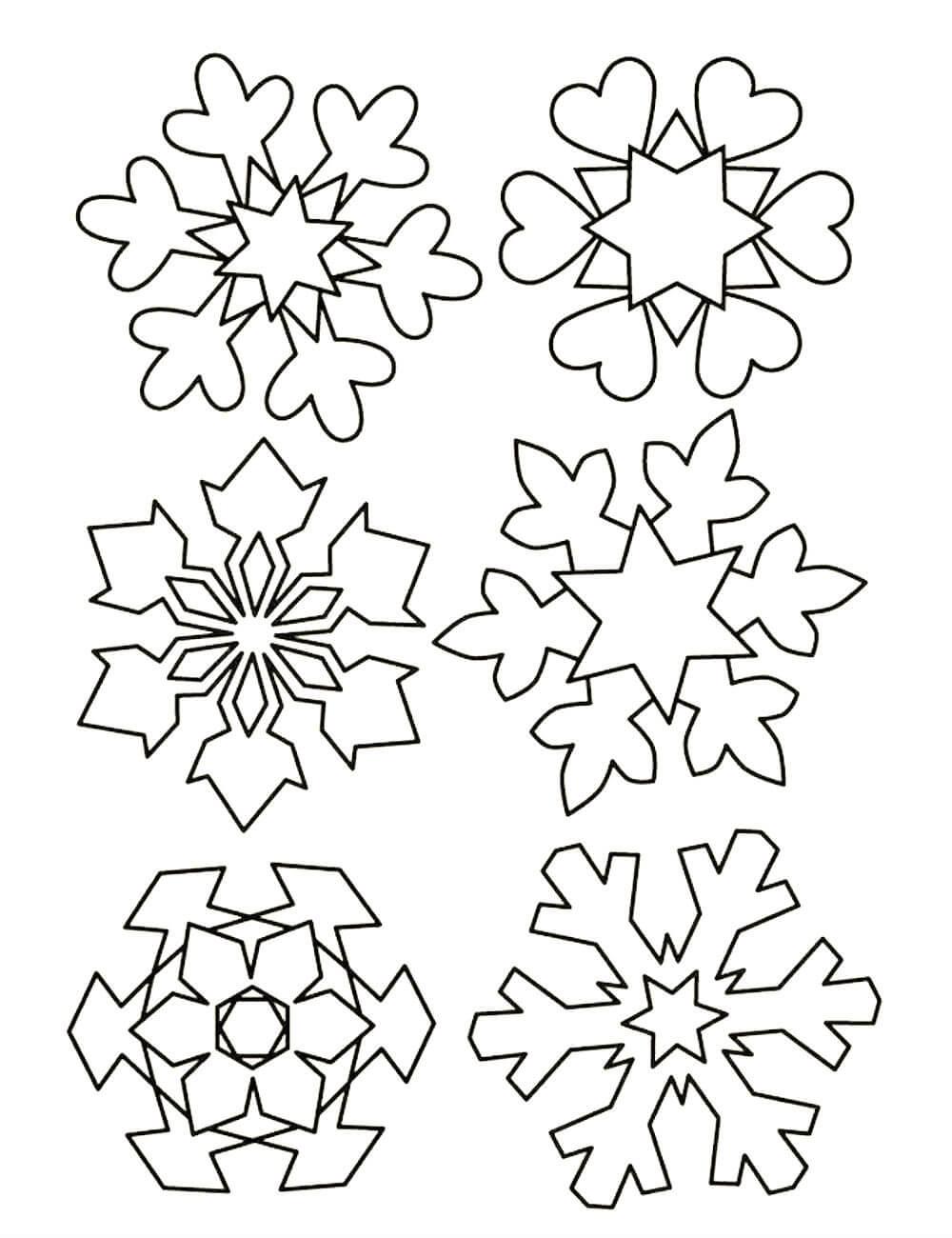 Снежинки картинки для вырезания распечатать